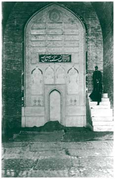 Mikhrab of the Khodzha Ahrar's mosque
