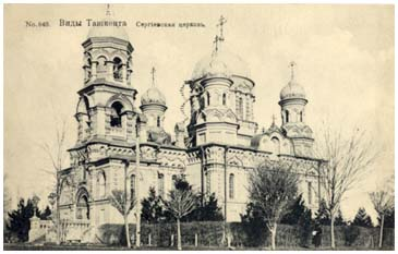 Church of Saint Sergiy Radonegskiy
