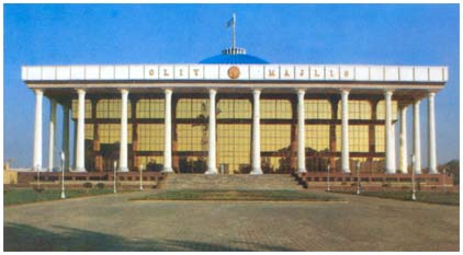 The building of Oliy Maglis of Republic of Uzbekistan