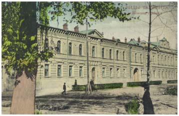 Female gymnasium in the beginning of XX century
