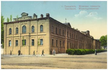 Man's gymnasium in the beginning of XX century