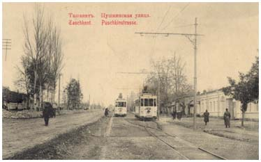 Street railway at the beginning of 20-th c.