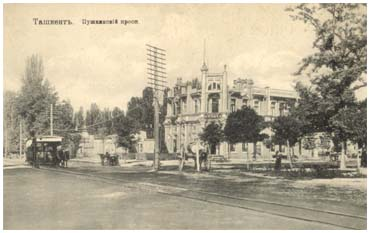 The drugstore on Pushkin's street at the beginning of XX centure