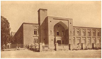 The building where now locates Islamic University. Look of the beginning of 20-th century