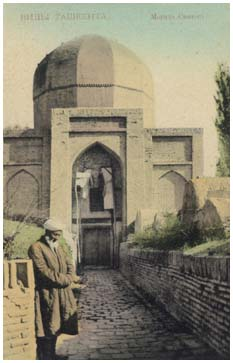Mazar Sheihantaur in the beginning of XX century