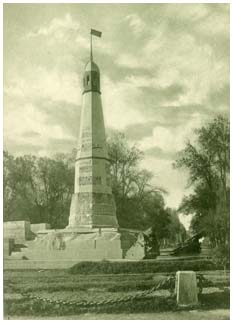 One of former monuments